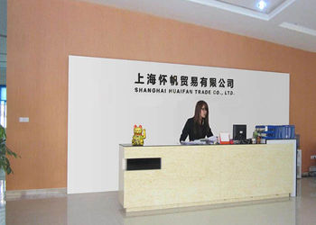 Shanghai Huaifan Trade Co., Ltd.